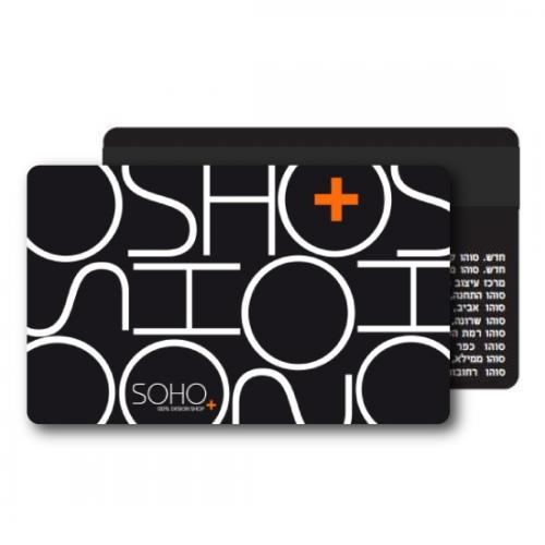 כרטיס גיפט קארד כולל כפל מבצעים לרשת הסטייל סוהו - בשווי 1250 שקלים