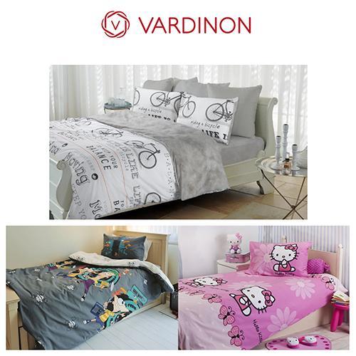סט מצעים זוגי וסט מצעים לילדים -Vardinon