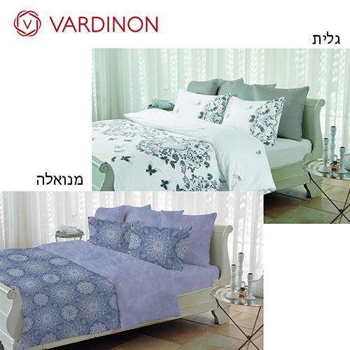 מצעים זוגי ללא גיהוץ Vardinon